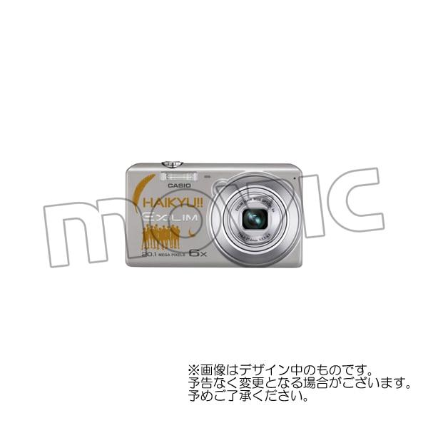 ハイキュー!! 「ハイキュー!!×EXILIM」 コラボ デジタルカメラ