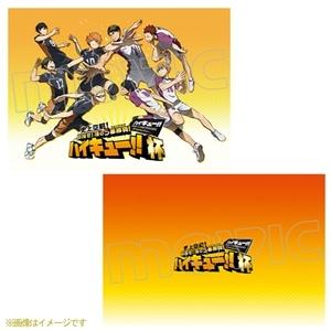 ハイキュー!!烏野高校 VS 白鳥沢学園高校 クリアファイル ハイキュー杯