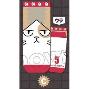 ハイキュー!!烏野高校 VS 白鳥沢学園高校 靴下 研磨ネコ