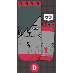 ハイキュー!!烏野高校 VS 白鳥沢学園高校 靴下 黒尾ネコ