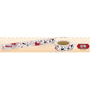 ハイキュー!!烏野高校 VS 白鳥沢学園高校 マスキングテープ 音駒