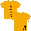 ハイキュー!! 四字熟語Tシャツ/C:澤村