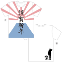 ハイキュー!! 四字熟語Tシャツ/G:東峰