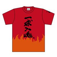 ハイキュー!! Tシャツ/一球入魂