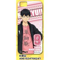 ハイキュー!! iPhone5/5sケース用着せ替えシート/B:影山