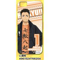 ハイキュー!! iPhone5/5sケース用着せ替えシート/C:澤村