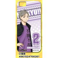 ハイキュー!! iPhone5/5sケース用着せ替えシート/D:菅原