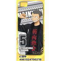 ハイキュー!! iPhone5/5sケース用着せ替えシート/E:田中