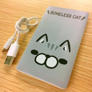 ボンレス犬とボンレス猫 モバイルバッテリー B:ボンレス猫