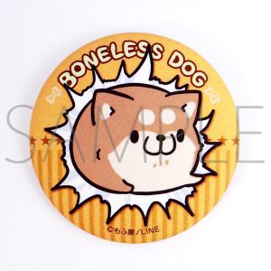 ボンレス犬&ボンレス猫 缶バッジ 突き破り犬