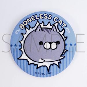ボンレス犬&ボンレス猫 缶バッジ 突き破り猫