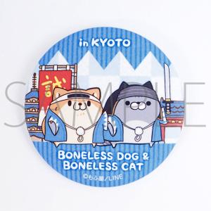 ボンレス犬&ボンレス猫 缶バッジ 京都描き下ろし