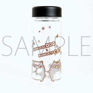 ボンレス犬&ボンレス猫 クリアボトル 300ml