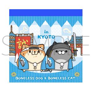 ボンレス犬&ボンレス猫 メモ帳