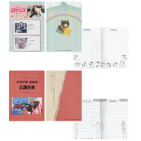 月刊少女野崎くん  ミニノートセット 台本風&ブログ風