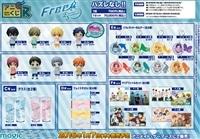 【コンプリートセット】Free!-Eternal Summer- アニくじR