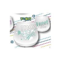 Free!-Eternal Summer- グラス/宗介