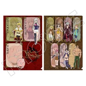劇場版 七つの大罪 天空の囚われ人 クリアファイルセット(2枚セット)