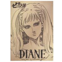 七つの大罪 メタルステッカー/ディアンヌ