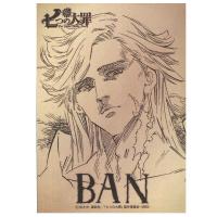 七つの大罪 メタルステッカー/バン