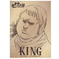 七つの大罪 メタルステッカー/キング