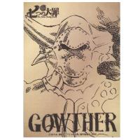 七つの大罪 メタルステッカー/ゴウセル