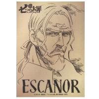 七つの大罪 メタルステッカー/エスカノール