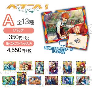 あんさんぶるスターズ! クリアファイルコレクション vol.5 A