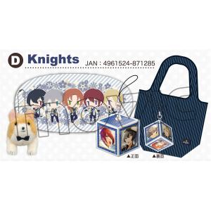 あんさんぶるスターズ! 福袋 D:Knights