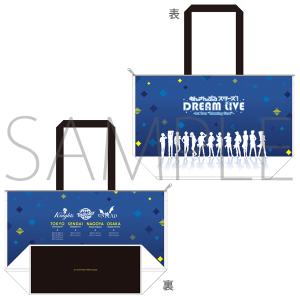 """あんさんぶるスターズ!DREAM LIVE -1st Tour """"Morning Star!""""- 事後通販 ショッパー"""