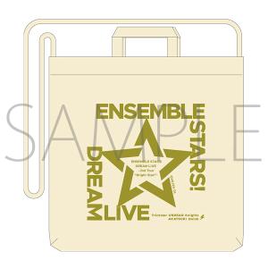 """あんさんぶるスターズ!DREAM LIVE -2nd Tour """"Bright Star!""""- 事後通販 2wayバッグ"""