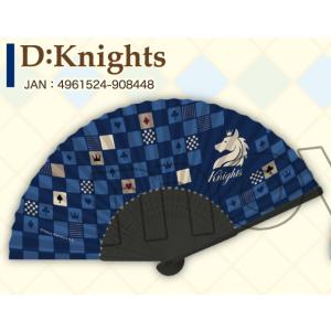 あんさんぶるスターズ! 扇子 Knights