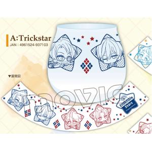 あんさんぶるスターズ! ユニットグラス A:Trickstar