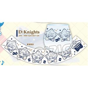 あんさんぶるスターズ! ユニットグラス D:Knights
