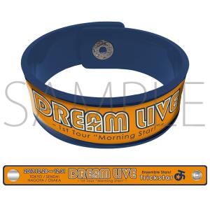 """あんさんぶるスターズ!DREAM LIVE -1st Tour """"Morning Star!""""- 事後通販 ラバーブレスレット Trickstar"""