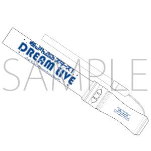"""あんさんぶるスターズ!DREAM LIVE -1st Tour """"Morning Star!""""- 事後通販 イベント応援ペンライト"""