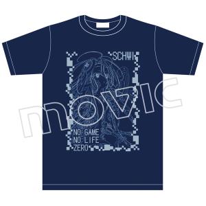 映画『ノーゲーム・ノーライフ ゼロ』 Tシャツ Lサイズ