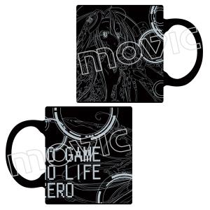映画『ノーゲーム・ノーライフ ゼロ』 マグカップ