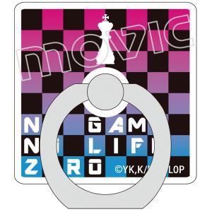 映画『ノーゲーム・ノーライフ ゼロ』 スマホホルダー