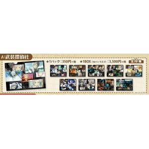 文豪ストレイドッグス クリアファイルコレクション A:武装探偵社
