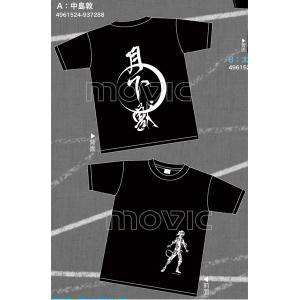 文豪ストレイドッグス Tシャツ A:中島敦