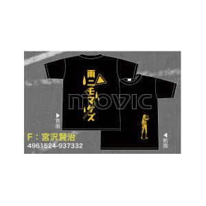 文豪ストレイドッグス Tシャツ F:宮沢賢治