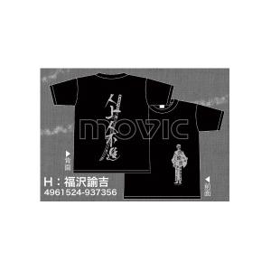 文豪ストレイドッグス Tシャツ H:福沢諭吉