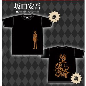文豪ストレイドッグス Tシャツ 坂口安吾
