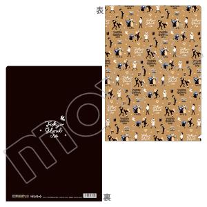 東京喰種トーキョーグール:re クリアファイル ゆるパレット