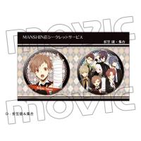 MANSHIN荘シークレットサービス 缶バッジセット D:折笠健&集合