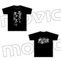 監獄学園 魂の叫びTシャツ 第1弾:キヨシ