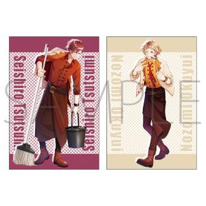 ボーイフレンド(仮)きらめき☆ノート 【ユニゾンVol.3限定】 ポストカードセット キッチン・ズエ