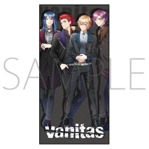 ボーイフレンド(仮)きらめき☆ノート 【ユニゾンVol.3限定】 ビッグタオル vanitas