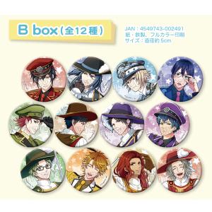 ボーイフレンド(仮)きらめき☆ノート 缶'sコレクション ミリタリースーツ&ロイヤルナイト